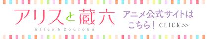 anime_btn_anime.png