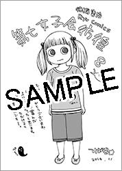 nanajo_kyoutuu