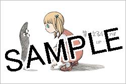 nanajo_zin