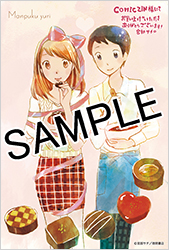 COMICZIN[200]150213 徳間書店 満腹百合(専用カラー)