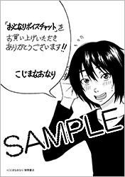 sample_その他の書店さん
