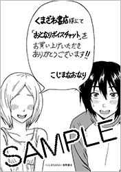 sample_くまざわ書店さん(送付済)