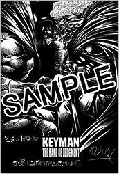 KEYMAN9巻ペーパーとら用_sample