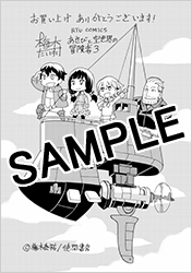 共通_sample