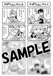 bunkyoudou_sample