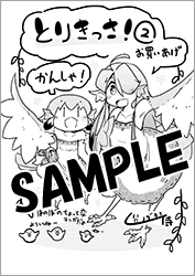 kyoutuu_sample