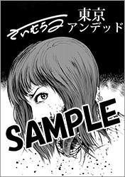 tu_sample
