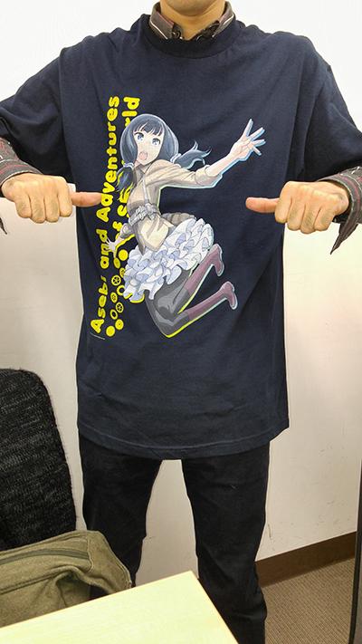 umeki2