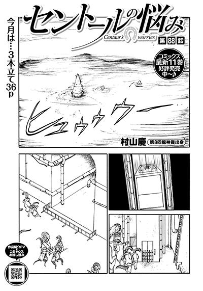Ryu103_p000_cent-cs5
