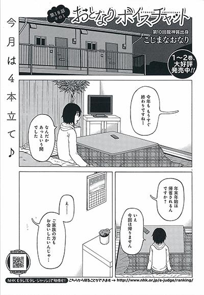 ryu1601_voicechat
