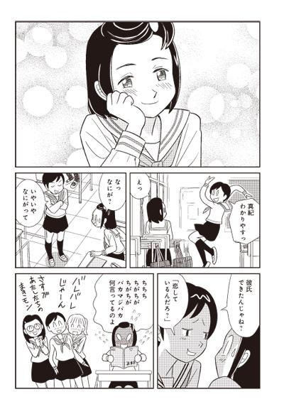 257×179台紙_薄