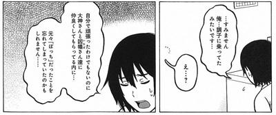 02_ボイチャup