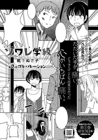 Ryu106_p000_soware-cs5