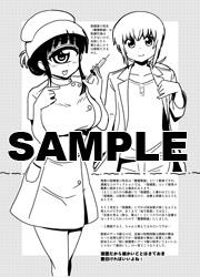 ヒトミ_メロン04