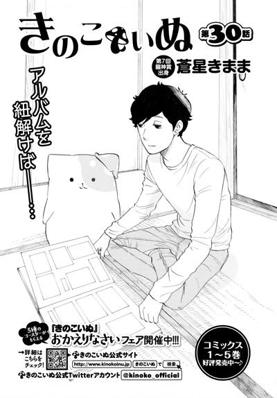 Ryu109_p447_kinoko-cs5_ol