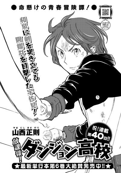 Ryu097_p000_dankou-cs5