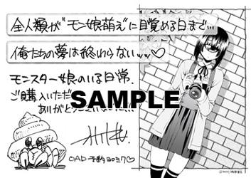 RA201606_paper_mon-cs5_ol
