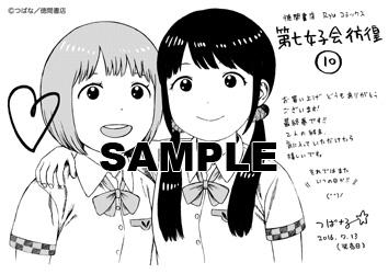 blog_共通