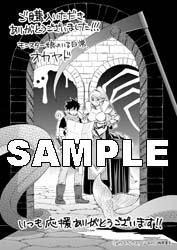 Ryu115_p000_mon-cc