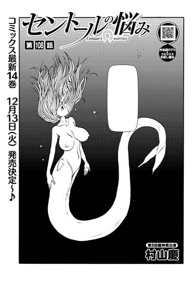 Ryu115_p215_cent-cc