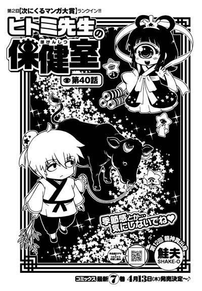 Ryu110_p000_hitomi-cs5