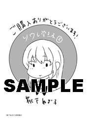 blog_soware02_denshi
