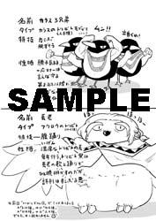 blog_tori05_tora04