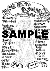 blog_takitaka03_denshi