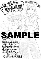 blog_takitaka03_kyoutsu