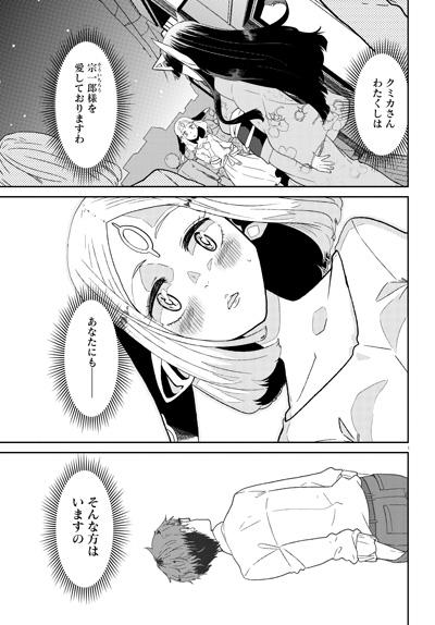 comicryu04_207