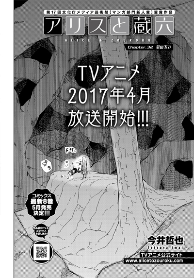 Ryu109_p000_nekomusume_a