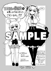 hitomi_vol07_denshi