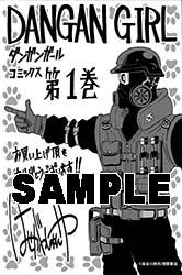 blog_電子