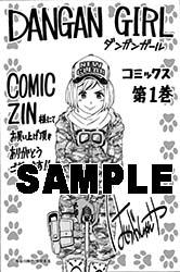 blog_zin