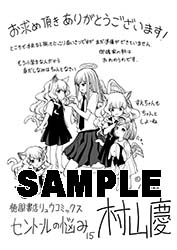 blog_電子書籍