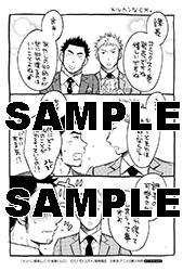 グラフィック用イラストカード_縦