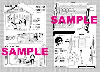 122×176(B6-3)小冊子P01_08