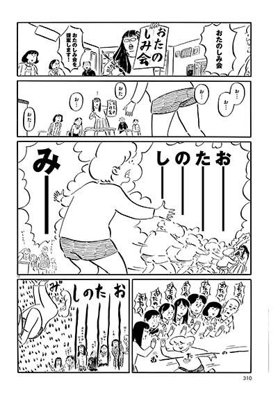 書道教室3