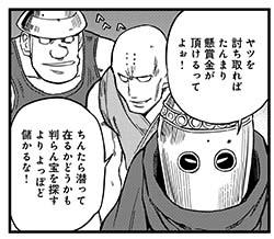 ダン高004
