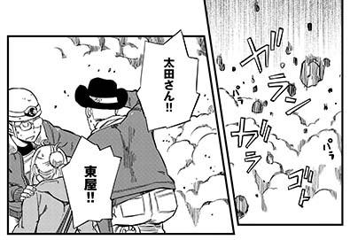 ダン高006