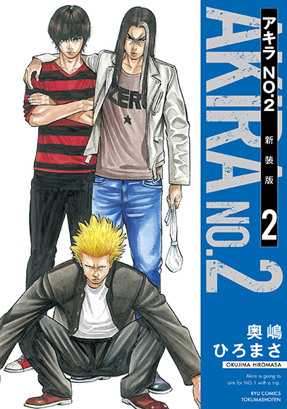 RC_Akirano2_02_cover_RGB