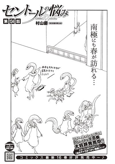 Ryu130_p000_cent131-cc