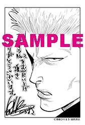 4巻ツトム_電子