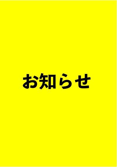 keyman_cover_B-1