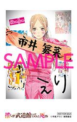 oshi_photo_card02-cc_ol