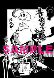 勇骨02電子書籍